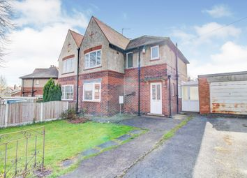 Thumbnail 3 bed semi-detached house for sale in Milnes Avenue, Wakefield