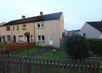2 bed end terrace house for sale in Ivanhoe Avenue, Lochore, Lochgelly KY5