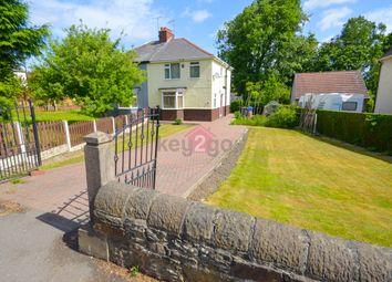 3 bed semi-detached house for sale in Oak Villas, High Street, Mosborough, Sheffield S20