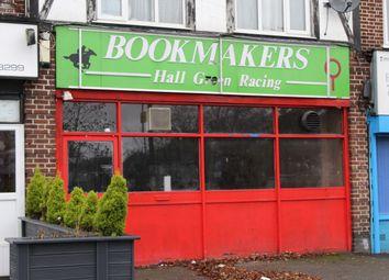 Thumbnail Retail premises to let in Highfield Road, Birmingham