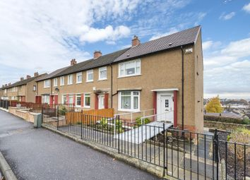 Thumbnail 3 bed end terrace house for sale in 14 Mitchell Drive, Burnside, Glasgow