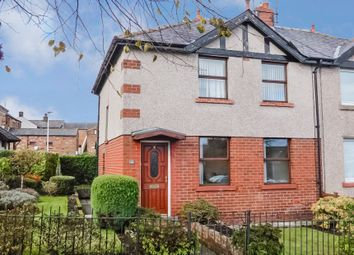 Thumbnail 2 bed end terrace house for sale in 4 Neville Avenue, Penrith, Cumbria