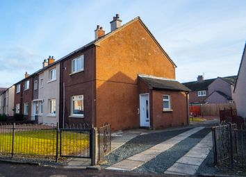 Thumbnail 2 bed end terrace house for sale in Affric Drive, Falkirk