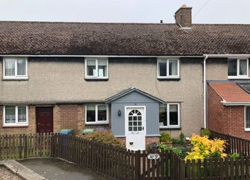 Thumbnail 2 bed terraced house to rent in South View, Felton, Northumberland