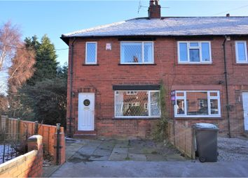 Thumbnail 3 bedroom end terrace house for sale in Alma Close, Farsley