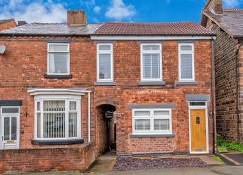 Thumbnail 3 bed semi-detached house for sale in High Green Court, Newhall Street, Cannock