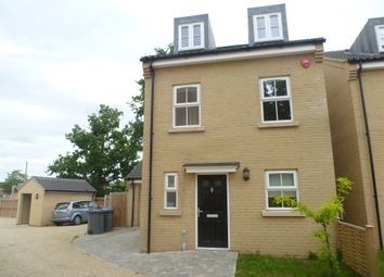 Thumbnail 4 bedroom detached house for sale in Sycamore Drive, Rendlesham, Woodbridge