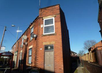Thumbnail 2 bedroom end terrace house to rent in Westfield Road, Horbury, Wakefield, West Yorkshire