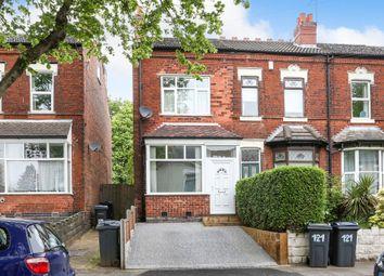 Thumbnail 3 bed end terrace house for sale in Somerset Road, Erdington, Birmingham