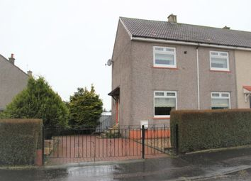 Thumbnail 3 bed end terrace house for sale in Sherdale Ave, Chapelhall, Airdrie