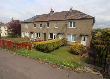 Thumbnail 2 bed end terrace house for sale in Kirn Drive, Gourock