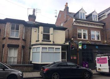 Thumbnail Office for sale in 121 Lark Lane, Liverpool