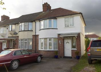 Thumbnail 3 bed end terrace house for sale in Dryden Road, Harrow Weald, Middlesex