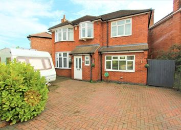 Thumbnail 5 bed detached house for sale in Hambledon Drive, Wollaton, Nottingham