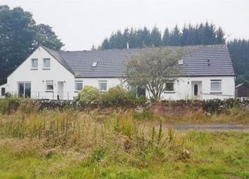 Thumbnail 3 bed semi-detached house for sale in Bengairn, Castle Douglas, Kirkcudbrightshire DG71Tx