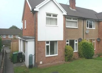 Thumbnail 2 bed flat to rent in Gwynant Crescent, Lakeside, Cardiff