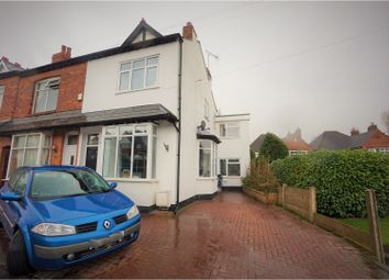 Thumbnail 4 bed end terrace house for sale in Eachelhurst Road, Sutton Coldfield