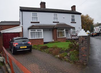 Thumbnail 3 bed detached house for sale in Bristnall Hall Road, Oldbury