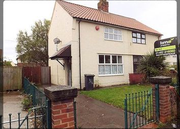 Thumbnail 2 bedroom terraced house to rent in Watton Grove, Orchard Park, Hull