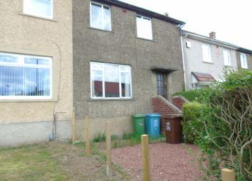 Thumbnail 2 bed terraced house for sale in Fullarton Street, Kirkshaws, Coatbridge, North Lanarkshire