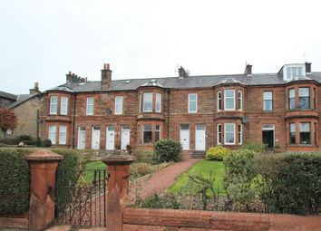 Thumbnail 2 bed flat for sale in Station Road, Carluke
