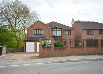 Thumbnail 5 bedroom property for sale in Derby Road, Marehay, Ripley