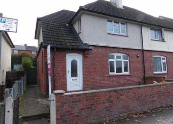 Thumbnail 3 bed end terrace house for sale in Stockhill Lane, Basford, Nottingham, Nottinghamshire
