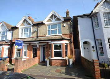 Thumbnail 2 bed end terrace house for sale in Springfield Road, Windsor, Berkshire