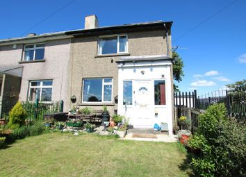 2 bed end terrace house for sale in Hillcrest Road, Queensbury, Bradford BD13