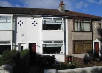 Thumbnail 2 bed terraced house to rent in The Oval, Clarkston, Glasgow