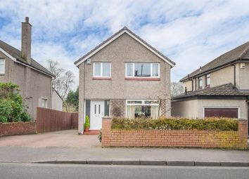 Thumbnail 3 bed detached house for sale in 17 Merkland Drive, Kirkintilloch