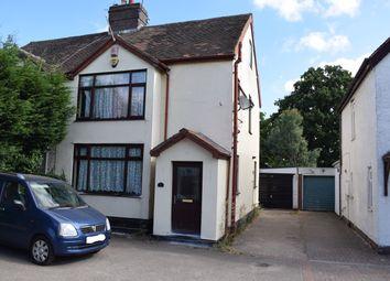 Thumbnail 3 bedroom semi-detached house to rent in Watling Street, Nuneaton