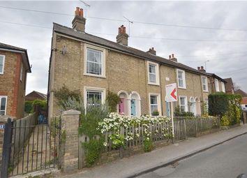 Thumbnail 4 bedroom end terrace house for sale in The Acorns, Bradbourne Park Road, Sevenoaks