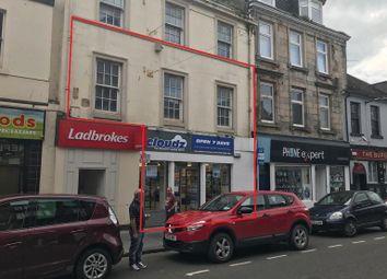 Thumbnail Retail premises to let in Woodvale, Lennox Street, Renton, Dumbarton
