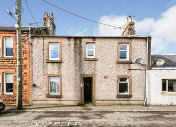Thumbnail 2 bed flat for sale in Ladyland Road, Maybole
