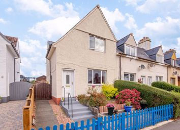 Thumbnail 2 bed end terrace house for sale in Backmarch Road, Rosyth, Dunfermline