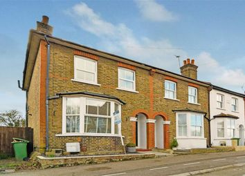 Thumbnail 2 bed end terrace house for sale in Duke Street, Sutton