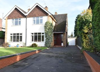 Thumbnail 3 bed semi-detached house for sale in King George Avenue, Droitwich