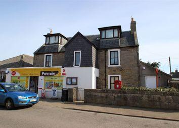 Thumbnail Retail premises for sale in Findhorn Road, Findhorn