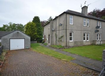Thumbnail 2 bed flat to rent in Menteith Crescent, Callander