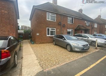 2 bed end terrace house for sale in Mill Way, Aylesbury, Buckinghamshire HP20