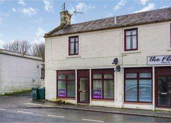 2 bed flat for sale in Castle, New Cumnock KA18