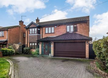 Thumbnail 4 bed detached house for sale in Watling Street, Tamworth