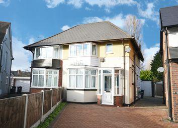 Thumbnail 3 bedroom semi-detached house for sale in Homecroft Road, Yardley, Birmingham