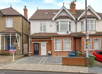 Thumbnail 4 bed maisonette for sale in Harrow View, Harrow, Middlesex