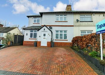 Rugby Road, Catthorpe, Lutterworth LE17. 4 bed semi-detached house for sale