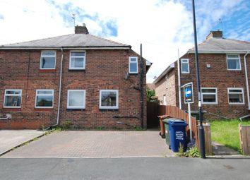 Thumbnail 2 bed semi-detached house for sale in Kenton Crescent, Kenton, Newcastle Upon Tyne