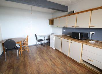 Thumbnail Room to rent in Essex Way, Benfleet