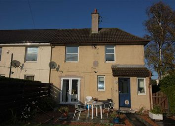 2 bed end terrace house for sale in Parkside Street, Rosyth, Dunfermline KY11