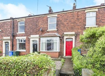 Thumbnail 2 bed terraced house to rent in Preston Road, Clayton-Le-Woods, Chorley